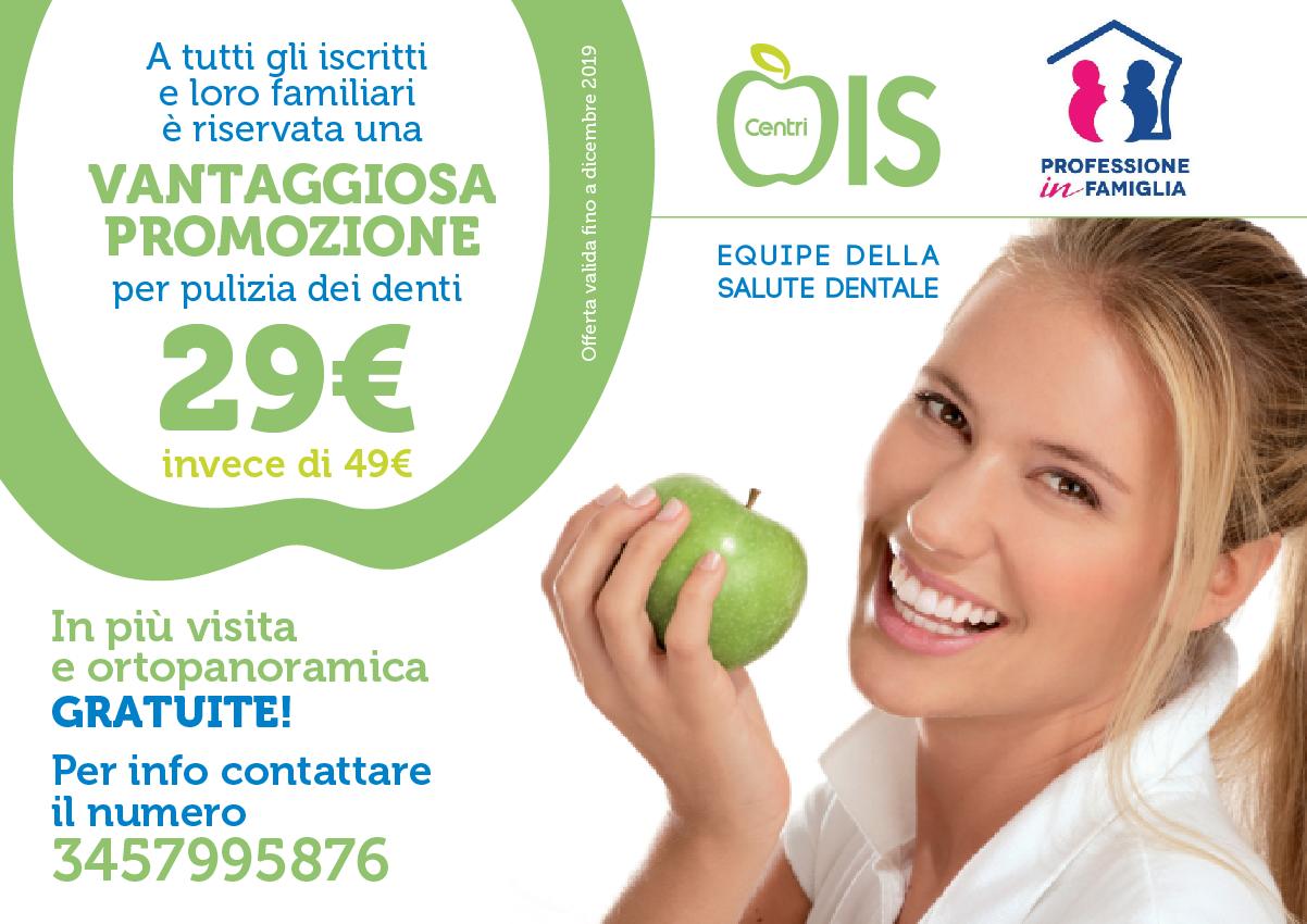 Convenzione odontoiatrica per le famiglie romane
